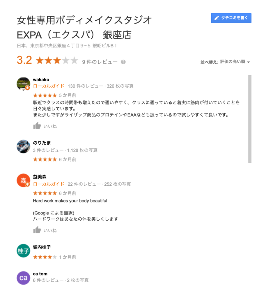 expa-ginza-review